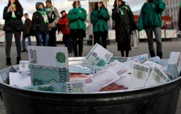 Рубль продолжает падать. Теперь его курс 48 за доллар