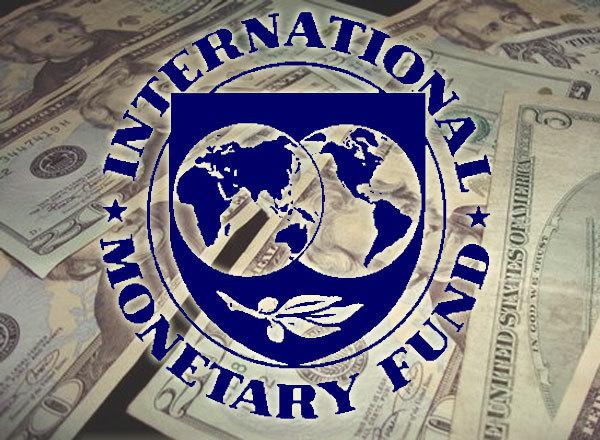 IMF-logo_240812