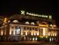 Raiffeisen Bank уходит из России, уже начал закрывать отделения