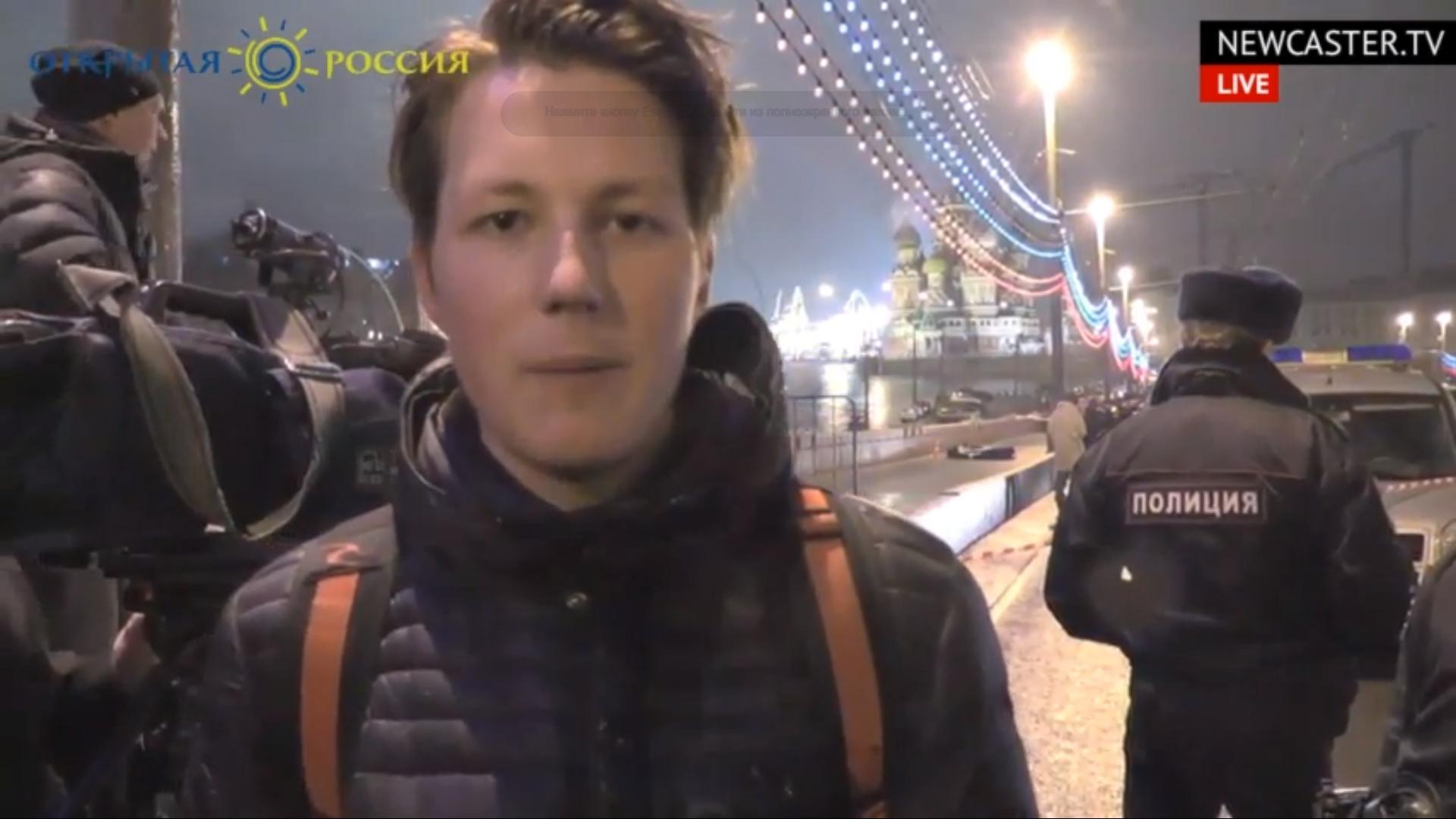 ОНЛАЙН ТРАНСЛЯЦИЯ с места убийства Бориса Немцова
