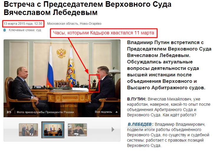 С 6 марта народ не видит своего любимого Президента - россияне уже напряглись