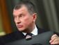 """Президент """"Роснефти"""" начал бунт против Путина, а Кадырова и вовсе назвал """"животным"""""""