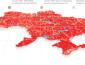 МТС-Украина огласил официальные 3G-тарифы