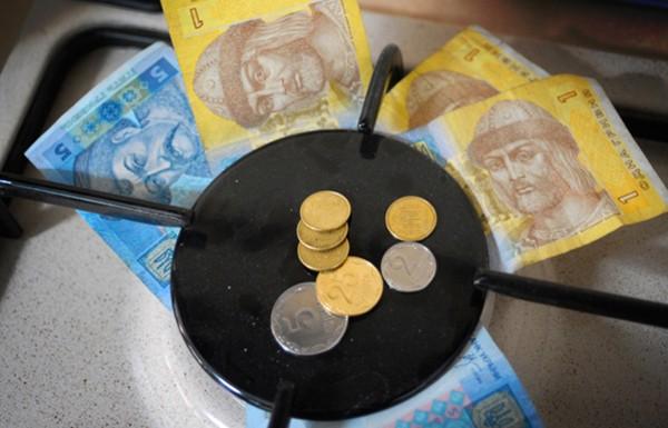 Как в Украине поднимутся цены на коммуналку с 1 апреля (ИНФОГРАФИКА)