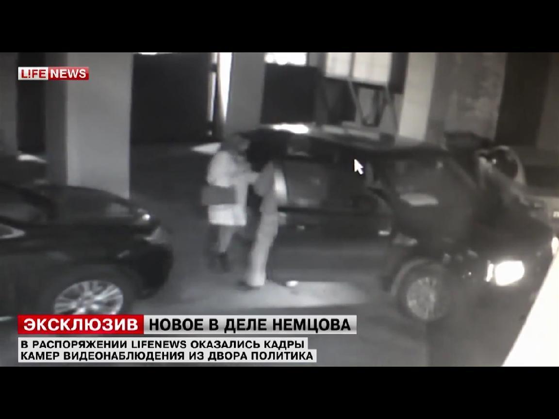Перед встречей с Немцовым в день его убийства киевлянка Дурицкая забрала из его квартиры две сумки с вещами (ВИДЕО)