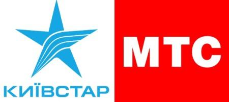 """СКАНДАЛ! Гендир """"МТС-Украина"""" обвинил """"Киевстар"""" в использовании антироссийской пропаганды"""