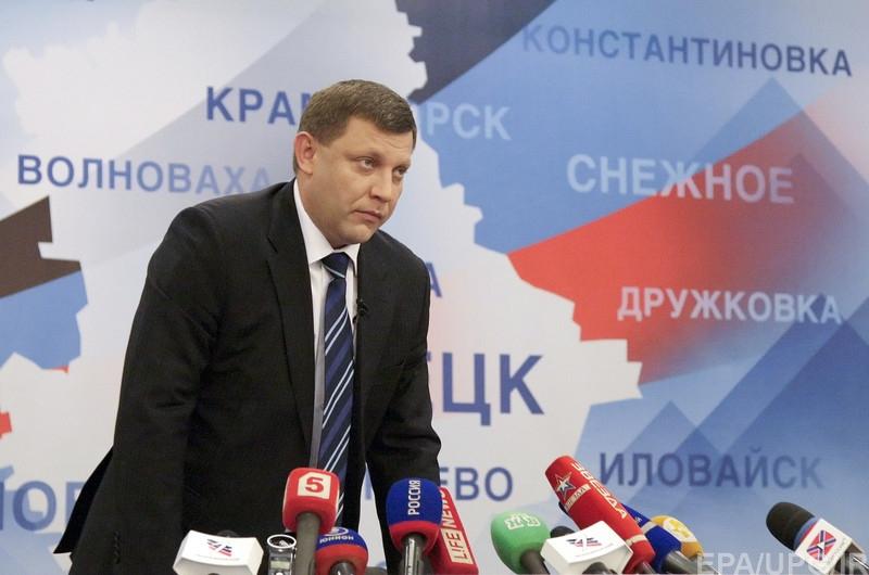 """Главарь """"ДНР"""" Захарченко заявил, что боевики будут бомбить всё что пожелают (ВИДЕО)"""