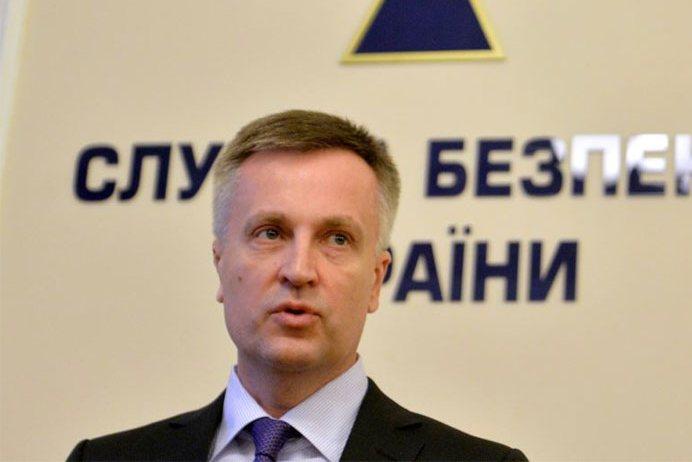 Наливайченко сообщил, что из Кремля поступило распоряжение снять его и Яценюка