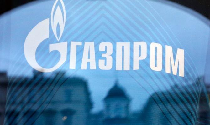 """""""Газпром"""" в шоке, Украина поставила их в сложное положение"""