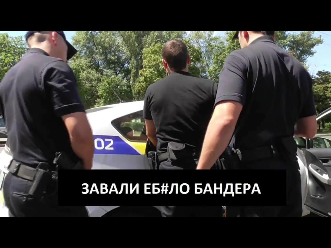 """Новая киевская полиция повязала сепаратиста из Луганска: """"Пошли на.. бандеры..."""" (ВИДЕО)"""