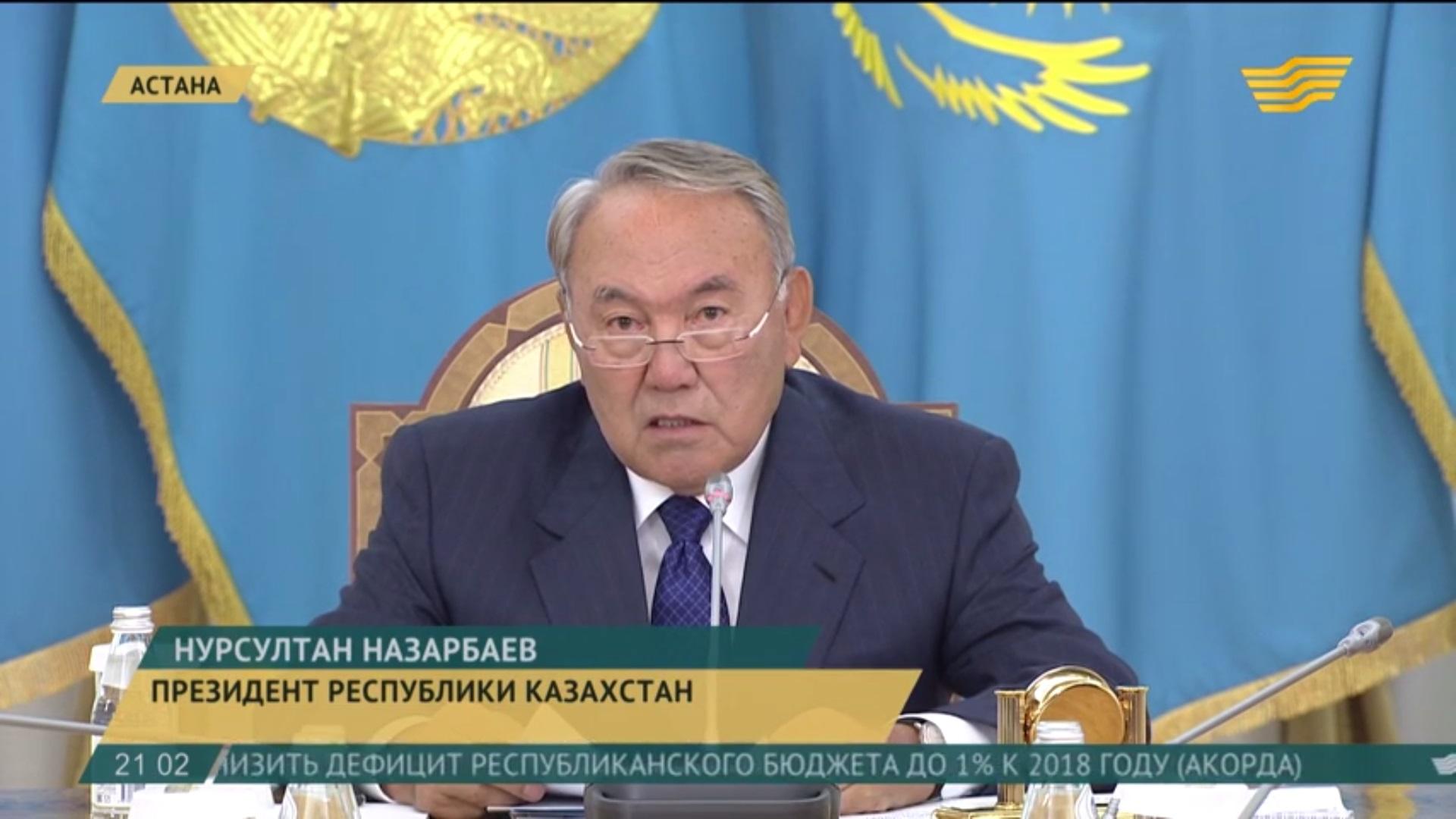 Назарбаев шокировал всех своим прогнозом ценами на нефть (ВИДЕО)