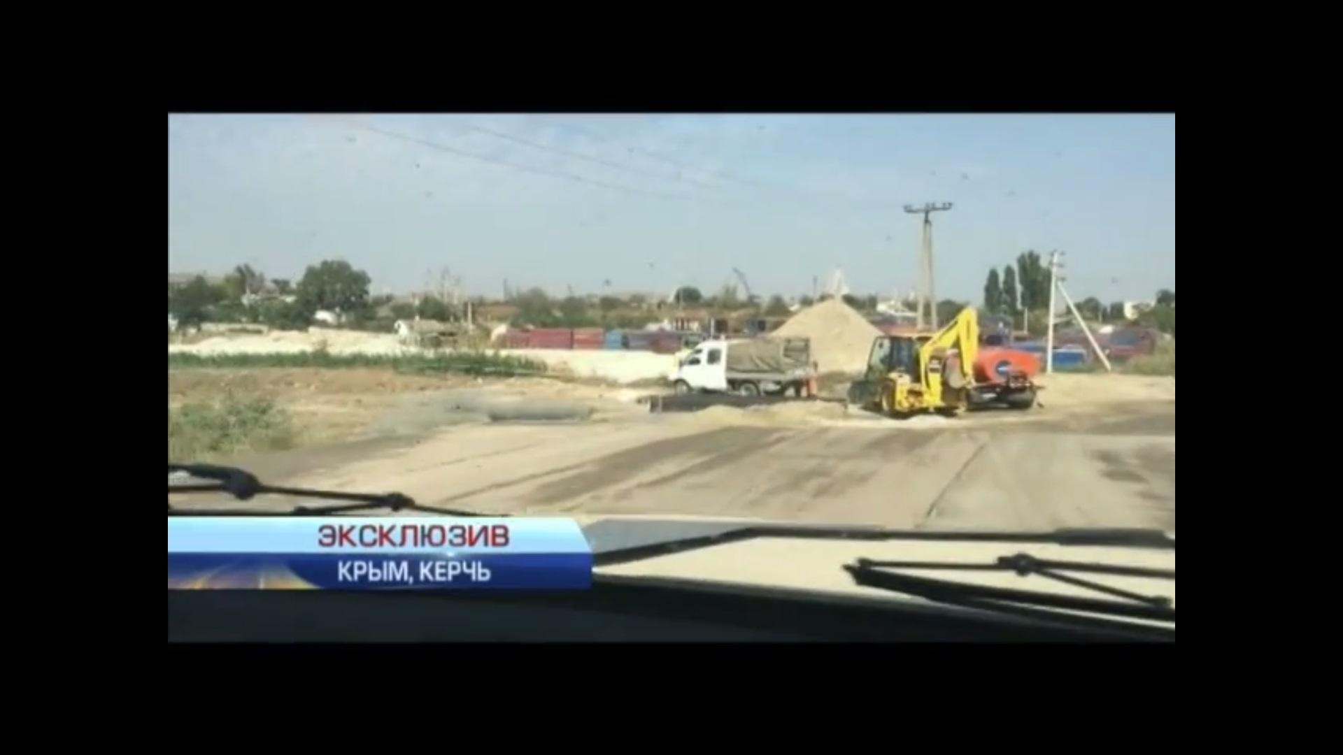 Мосты которые строит Россия из Крыма регулярно разрушают штормы (ВИДЕО)