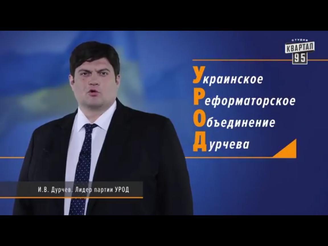 Арбузов хочет судиться с ГПУ из-за санкций Евросоюза - Цензор.НЕТ 1210