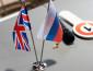 Это уже не просто санкции! Великобритания прервала почти все политические контакты с Москвой