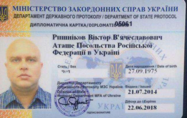 Опубликовано ВИДЕО аварии с пьяным пресс атташе посольства РФ в Украине