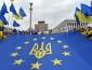 Завтра ЕС огласит выводы по визам для украинцев