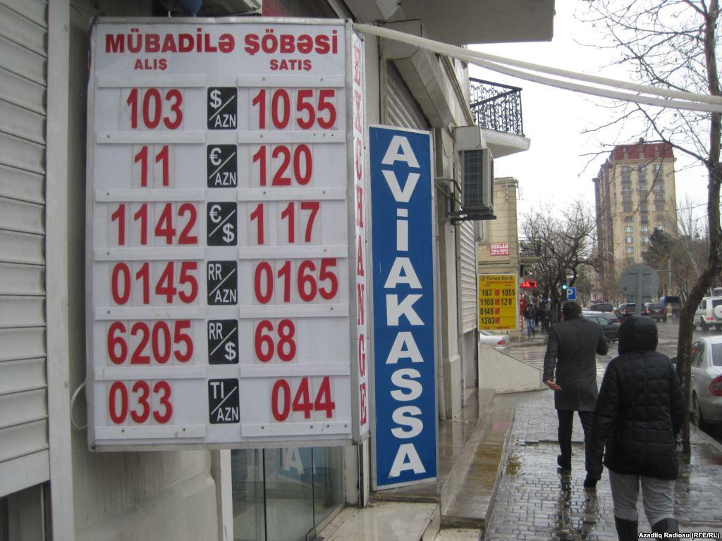 В Азербайджане паника! Обвал нацвалюты привел к тотальному закрытию магазинов и обменников