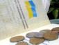 Реформы или социальная беспомощность! Начиная с 2016 года украинцы теряют ряд льгот