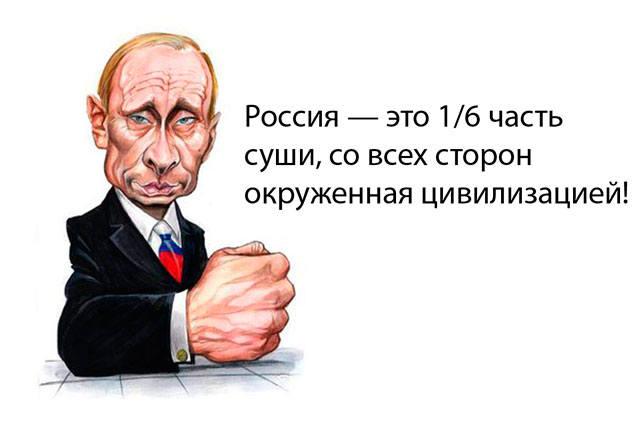 Намерения США ввести санкции из-за хакерских атак России являются провокацией, - представитель МИД РФ Крутских - Цензор.НЕТ 3981