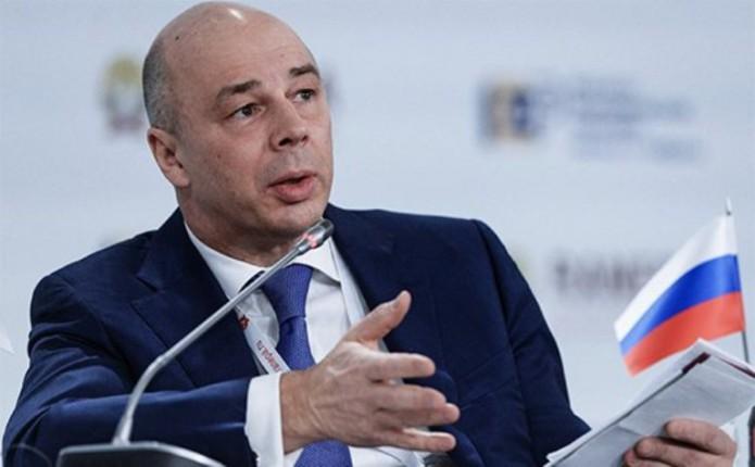 """КОНЕЦ РОССИИ! Глава Минфин заявил, что Резервы РФ """"продается"""" за год, а дальше АД"""