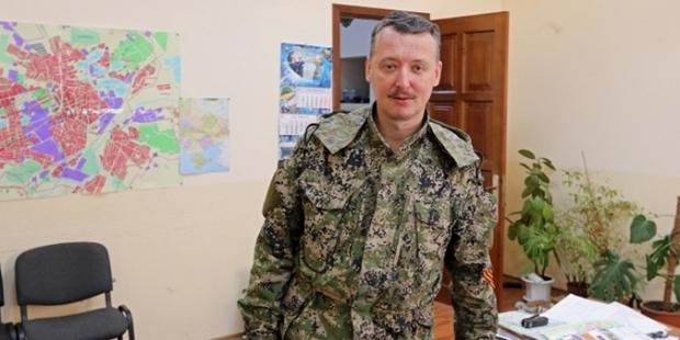 """СМИ сообщили, что в подъезде своего дома был убит бывший лидер боевиков """"ДНР"""" Игорь Гиркин (Стрелков)"""