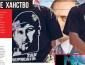 """ОГРОМНЫЙ СКАНДАЛ В РОССИИ! Оппозиционер Яшин сделал доклад """"Кадыров - угроза национальной безопасности"""": краткий пересказ"""