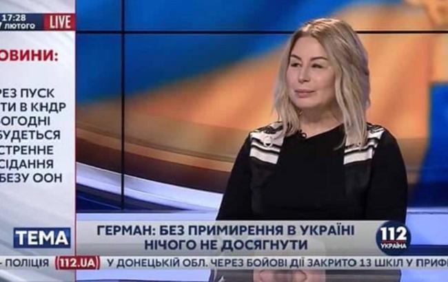 """Соцсети в шоке и тролят ужасную пластику Анны Герман: """"Под Путина косит"""" (ФОТО + ВИДЕО + и не только)"""