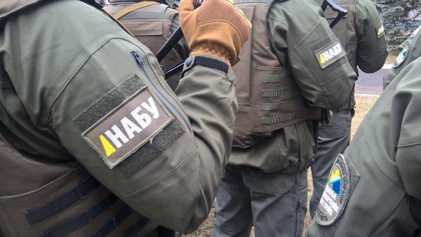 Все подробности спецоперации НАБУ по задержании судьи коррупционера со стрельбой (ВИДЕО)
