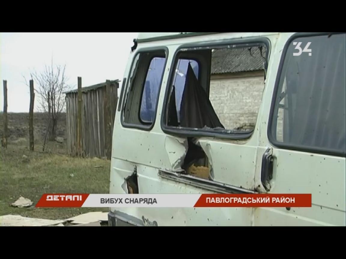 ВНИМАНИЕ! Под Днепропетровском прогремел мощный взрыв - есть погибшие (ВИДЕО)