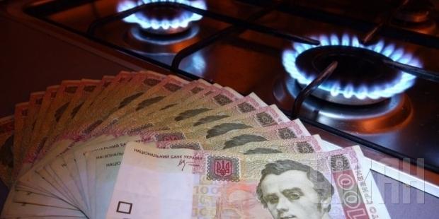 С мая мая подорожает не только электрика, Кабмин решил отменить льготные цены на газ для населения