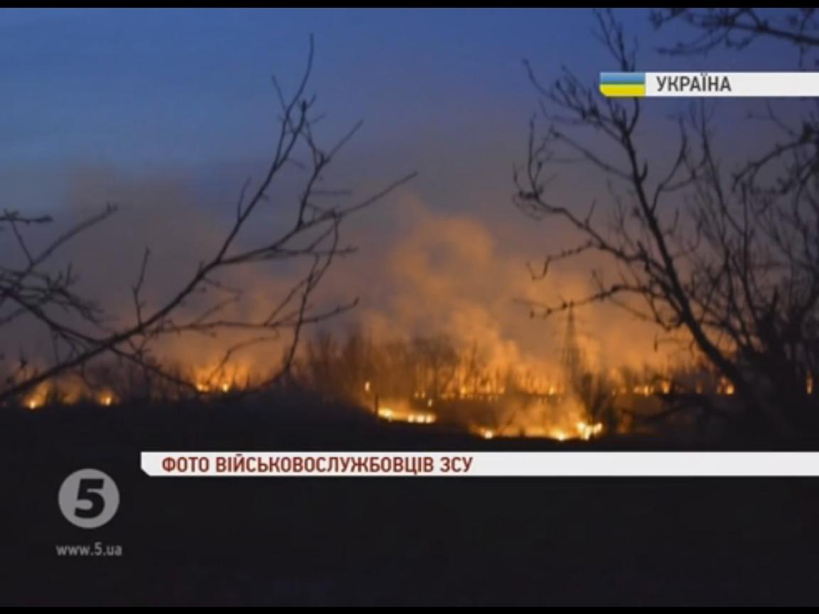СРОЧНО! Силы АТО уничтожили линию обороны боевиков под Марьинкой - огромный пожар (ВИДЕО)