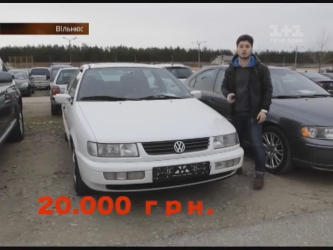 """Шокирующее расследование программы """"Гроші"""" про то как в разы дешевле купить авто в Украине (ВИДЕО)"""