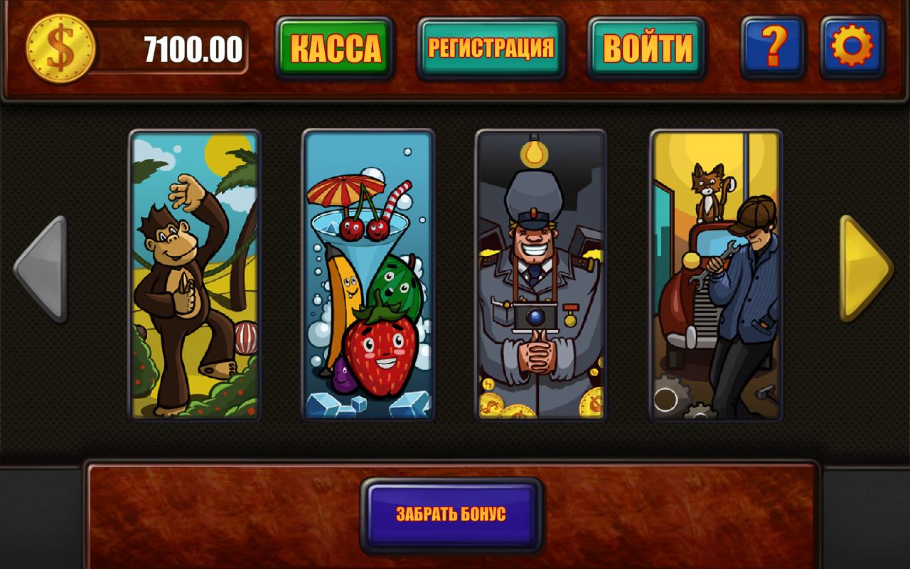 игровые автоматы играть качать
