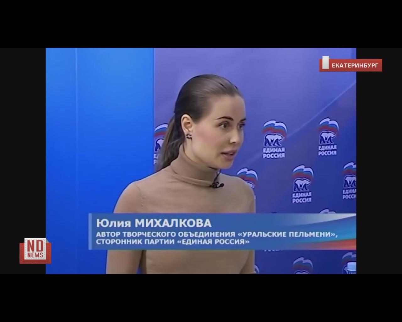 Виталий Кличко нервно курит в стороне - перлы от членов путинской партии (ВИДЕО)