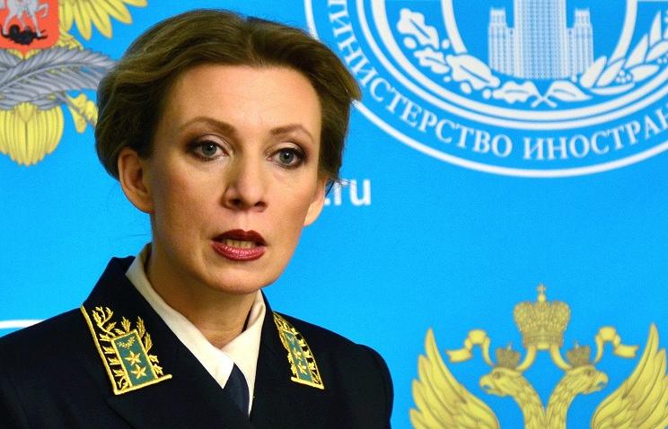 Кремль негодует! Черногория официально стала членом НАТО, следующая Украина