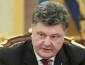 Порошенко назначил Савченко главой Николаевщины