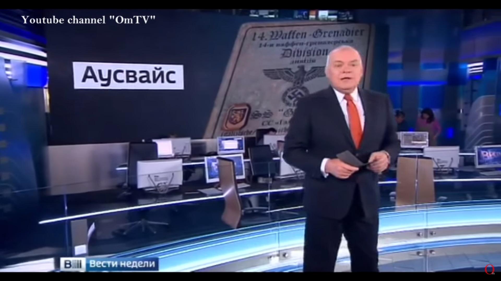 """Киселевщина выдала свежую серию фейков - конкурентов """"распятому мальчику"""" (ВИДЕО)"""