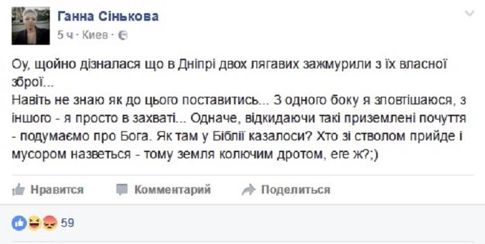 Аваков вручил наградное оружие водителю маршрутки Тимонину, который пытался остановить убийцу патрульных - Цензор.НЕТ 7893