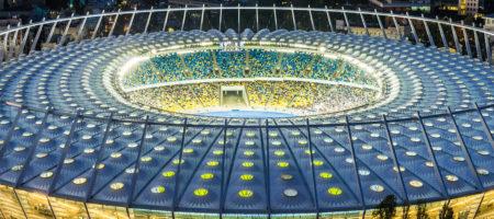 ОФИЦИАЛЬНО! Киев будет принимать Финал Лиги Чемпионов 2018 года