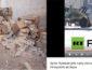 СРОЧНО! Россию собираются исключить из ООН! Подтверждено, что именно ВВС РФ разбомбила гуманитарную колонну ООН в Сирии (ФОТО)