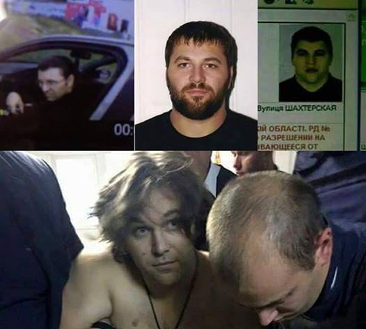 По факту убийства двух полицейских в Днепре открыто три производства, - Нацполиция - Цензор.НЕТ 4627