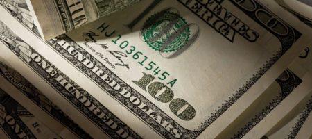 МВФ прогнозирует шокирующий курс доллара в Украине