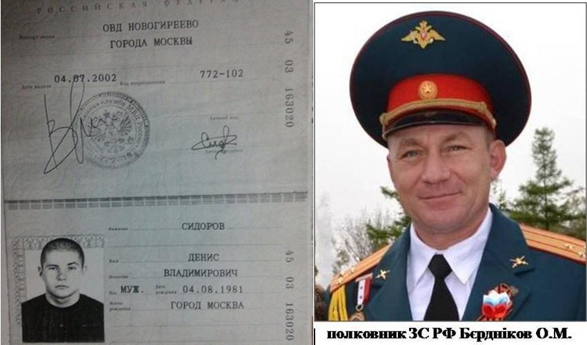 СКАНДАЛ! Полковник российской армии сдался силам АТО и рассказал много шокирующих фактов