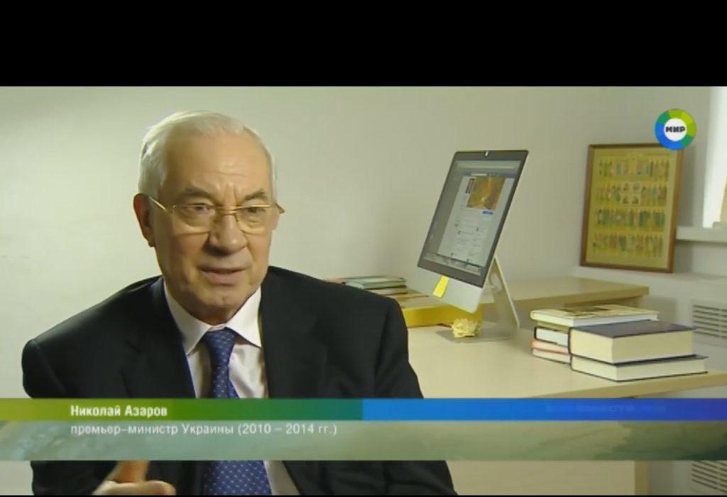 УМОРА! Идиоты с РосТВ пригласили в эфир Азарова как эксперта по украинскому языку (ВИДЕО)