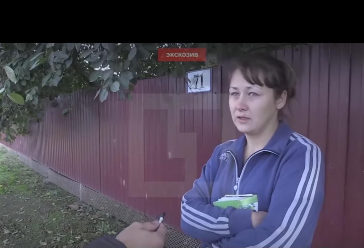 жена отца видео