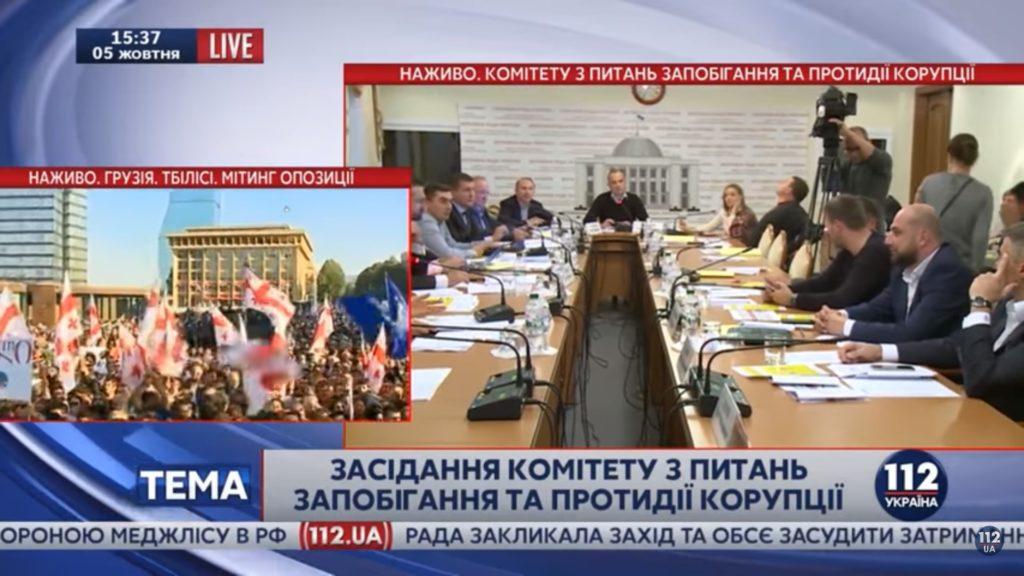 """""""Вы уже так наснимали, что у нас в стране война"""" - Парасюк на заседании комитета едва не побил оператора """"Интера"""" (ВИДЕО)"""
