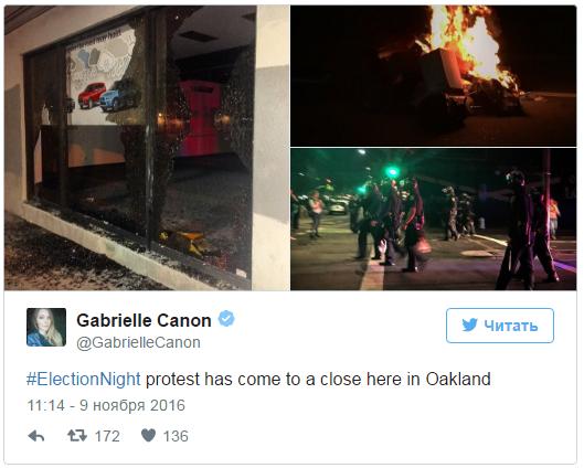 СРОЧНО! Калифорния восстала против Трампа! В штате массовые протесты, штат заявил о готовности выйти из США