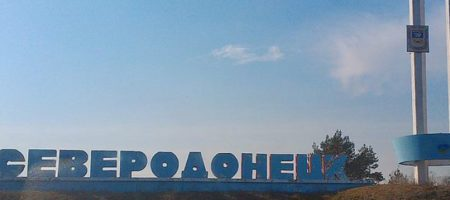 ЭКСТРЕННОЕ СООБЩЕНИЕ! Мэр Северодонецка сообщил о попытке сепаратисткого переворота власти в городе