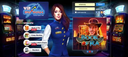 10-casino-online-top2907