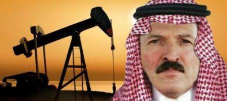 """""""Бацька"""" окончательно послал Кремль! Беларусь закупила нефть у Ирана, а доставлять будет через Украину и Латвию"""